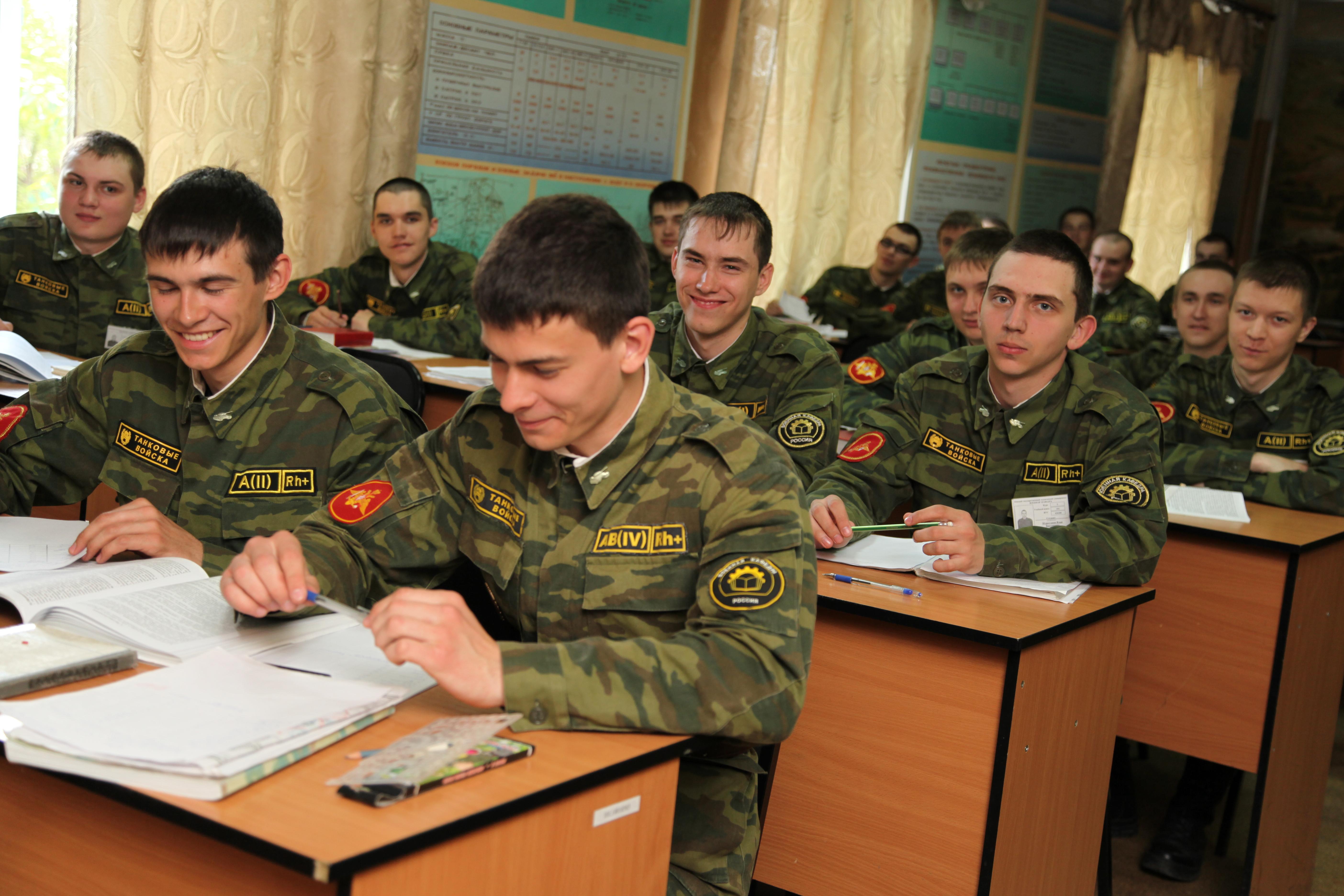 Тимирязевский институт льготы при поступлении после службы в армии 6 фотография