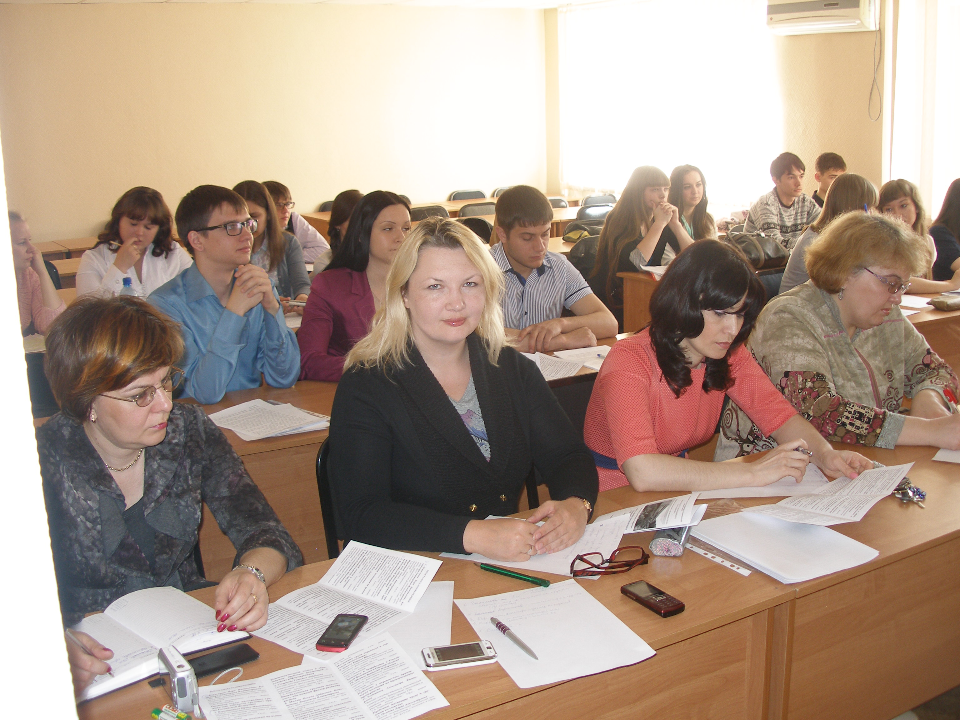 В аудитории со студенткой
