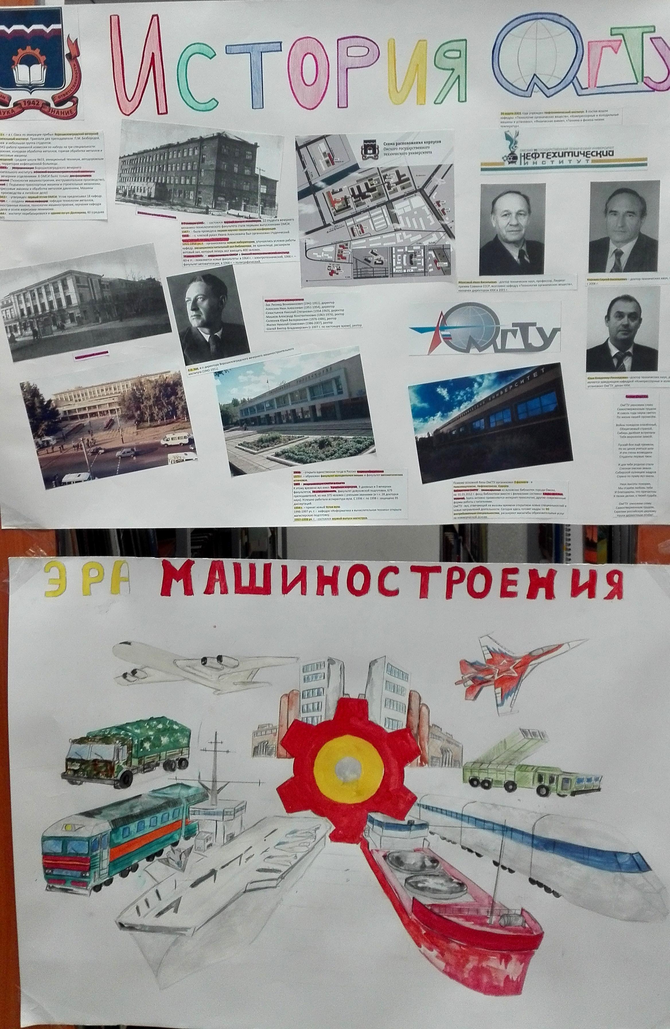 презентация экономический и политический кризис начала 20 х гг 9