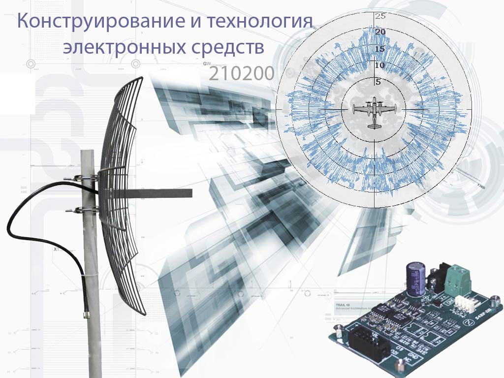 работа системным администратором без опыта работы в москве