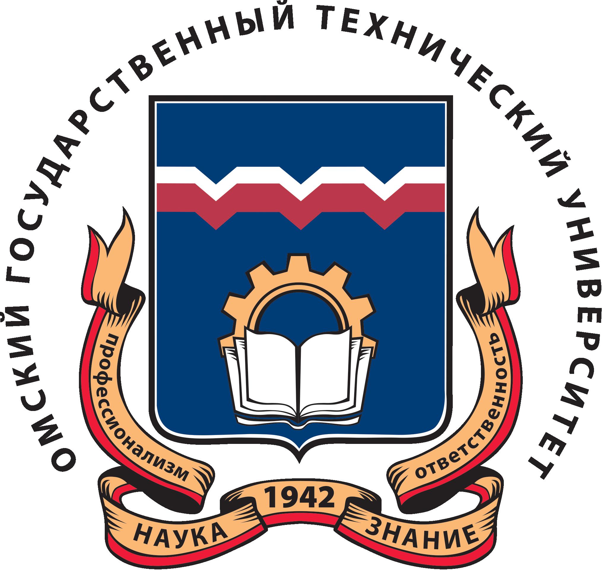 Заявка на дистанционное обучение в Омский Государственный Технический Университет