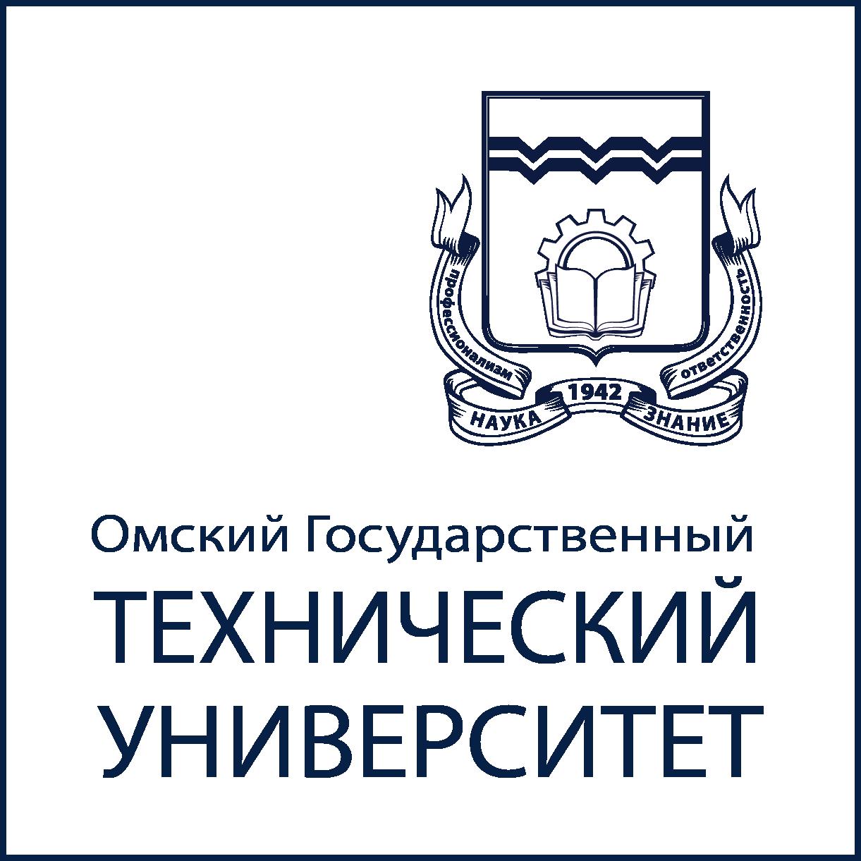 схема из лого нов курс